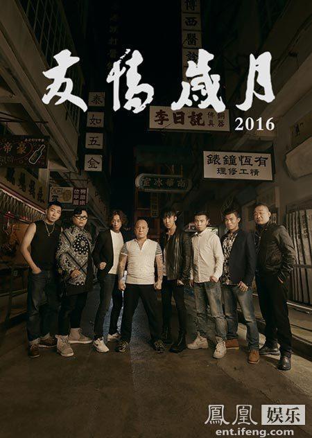 新古惑仔2010古惑仔山鸡头古惑仔公映1图片