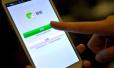 一批民生新规10月施行:微博朋友圈也能作刑案证据