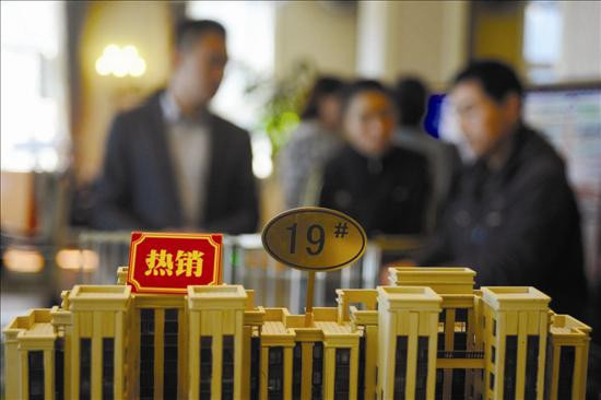 北京 楼市/核心提示:统计显示,与2月相比,70个大中城市中房价下降的...