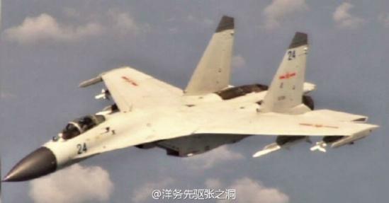 美国五角大楼紧接着在当晚召开记者招待会,称中国战机在南海拦截美国军机,两机最近时相聚仅20英尺(约6米)。  他还指出了拦截的许多细节,诸如中国战斗机3次从P-8侦察机下方飞过、近距离地以90度角擦过P-8鼻翼。  机腹对着P-8,展示其已经装备了武器、直接从P-8下方及侧边飞过,然后做了一次翻转,在P-8上方45英尺内(约14米)的地方飞过。  一架在中国沿海附近执行秘密任务的美国海军P-8A侦察机,在南海岛屿上空飞行,结果遭到中国驱逐。美军飞机受到中国海军战机8次警告,要求立刻离开中国领空