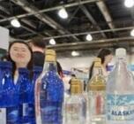 华东国际水展