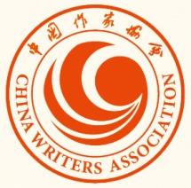 江苏省作家协会