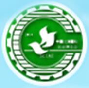 中国沈阳国际农业博览会