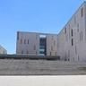 吉林省博物馆