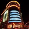 延吉百货大楼