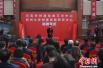 河南成立李樹建戲曲藝術中心 系統研究豫劇培養人才