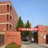 北京师范大学第二附属中学