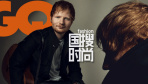 黄老板Ed·Sheeran登英国《GQ》杂志3月号封面