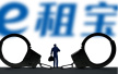 北京检方诉e租宝 非法吸收资金500多亿元