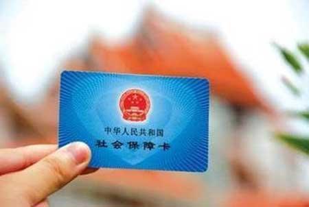 广州 社保/1、按规定参加失业保险,所在单位和个人已按规定履行缴费义务满...