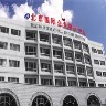 北京国际企业孵化中心