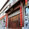 北京唐府酒店