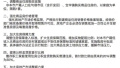江苏句容限购:非本市户籍限购一套 首付比例调至30%