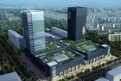 哈尔滨绿色食品电子商务产业园