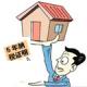 北京购房资格从严