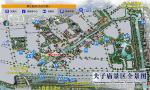清明节假期想去南京旅游 这么多好玩!