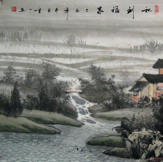湖北省美术家协会