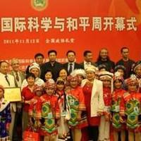 天津市景华公益基金会