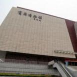 黄冈市博物馆