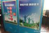 武汉448座加油站将于12月底全面供应国Ⅴ油品