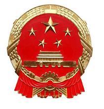 天津市国土资源和房屋管理局