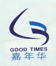 黑龙江省嘉年华国际旅行社有限公司