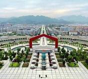 萧山高新技术产业园区