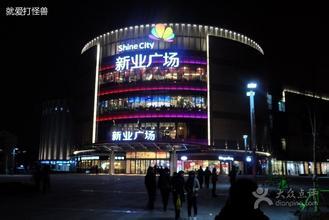 天津阳光新业广场