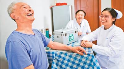"""看上海这家医院""""信用就医""""如何节省时间"""