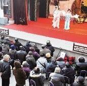 杭州黄龙越剧团