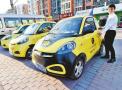 郑州多个街头出现小黄汽车 月租金最高仅为1200元