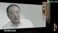 中纪委反腐专题片:苏荣用四句话反思犯罪过程