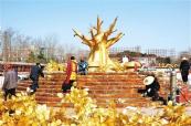 三月三拜轩辕海内外约8000人来寻根祭祖