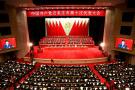 中国共产党石家庄市第十次代表大会26日开幕