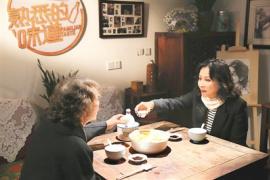 中国味里有深情