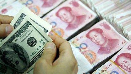 一元钱等于多少q币_1元人民币等于多少日元.美元.英镑....................