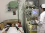 江汉油田一职工捐献造血干细胞 用爱照亮生命之光