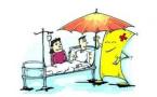 吉林省医保出新规:患者越级诊疗报销比例降至20%