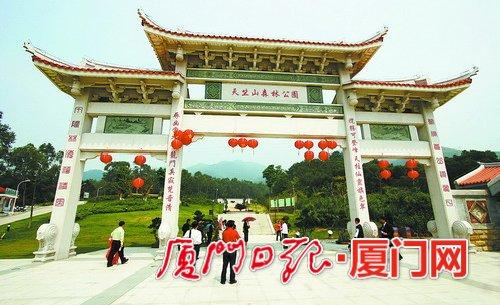 海沧天竺山森林公园_天竺山森林公园大门.(林广明 摄)