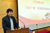 校长乔建永教授为校院两级中心组讲党课