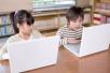 【关注】90%的中国儿童在日常生活中接触互联网