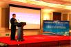 """中国企业""""赴乌兹别克斯坦投资推介交流会""""在津举行"""