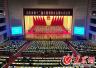 山东省第十二届人民代表大会第六次会议闭幕