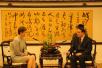 外交部副部长李保东会见英国驻华大使吴百纳