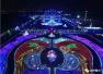 流光溢彩的潘安湖景区元宵节灯会 让我们感受到艺术的无穷魅力