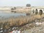 河北邯郸在创5A景区垃圾遍地村民私设停车场,官方称将整顿