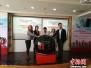 中国医疗机构携手比利时企业启动公益慈善项目