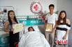 45岁农民捐骨髓救助19岁青年 曾累计献血56200毫升
