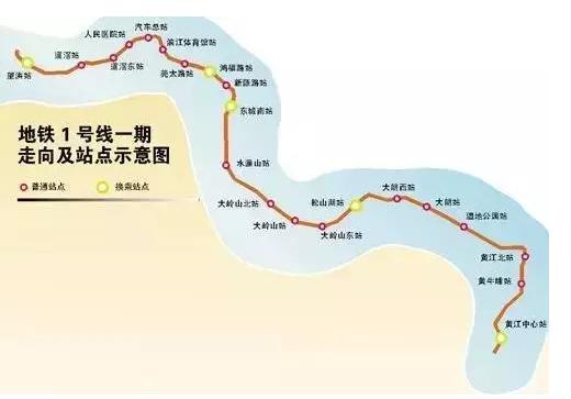 东莞地铁1号线通车时间定了图片