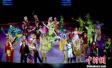 2016珠海长隆马戏节时间、地点、门票、节目单、怎么去